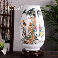 Miisoa Jingdezhen Ceramic Vase Vintage Chinese Style Smooth Surface Home Decoration Furnishing Articles Bottle Vase with Base