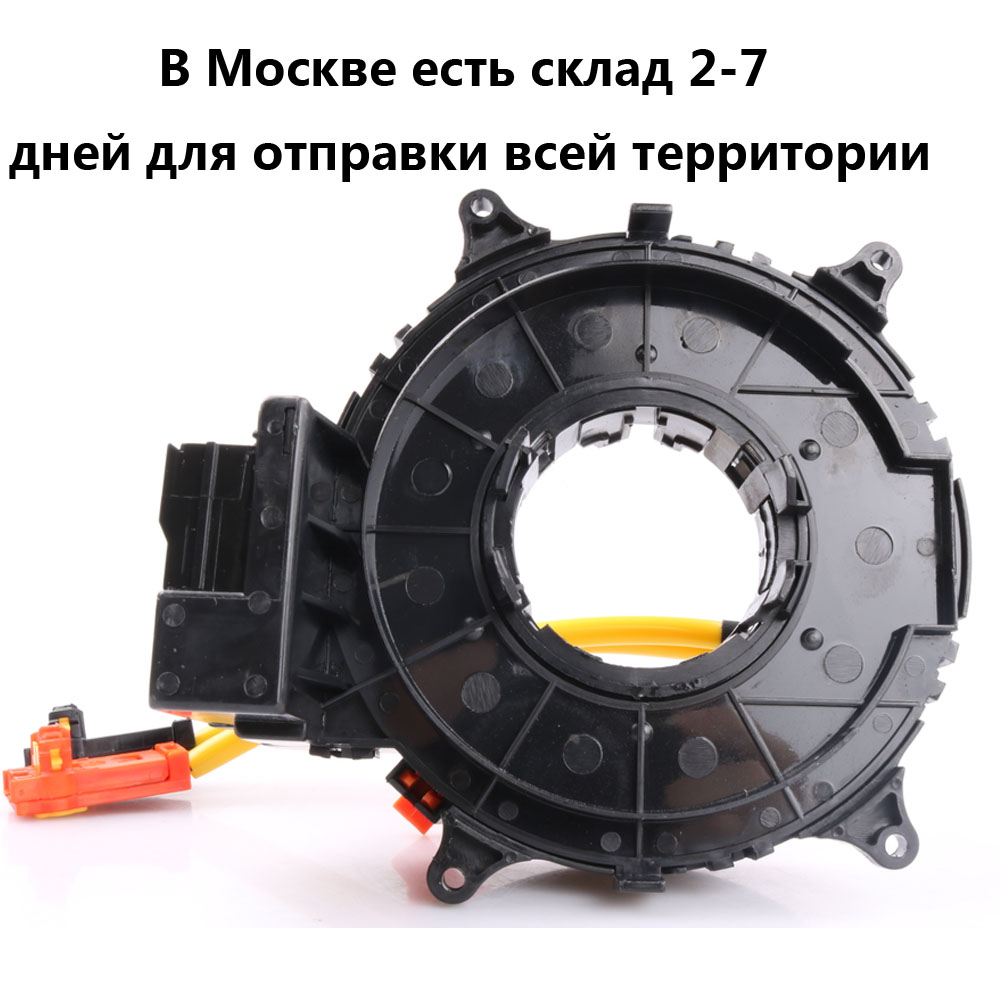 Image 5 - 84306 60080 84306 07040 Sub assy Contact for Toyota Land Cruiser Prado 120 4runner TRJ12 LX470  LEXUS ES300-in Coils, Modules & Pick-Ups from Automobiles & Motorcycles