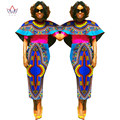 Africa Wax Print Dashiki Cloak top Skirt For Women Tradition Bazin Riche fabric Evening Top Skirt set Plus Size BRW WY802