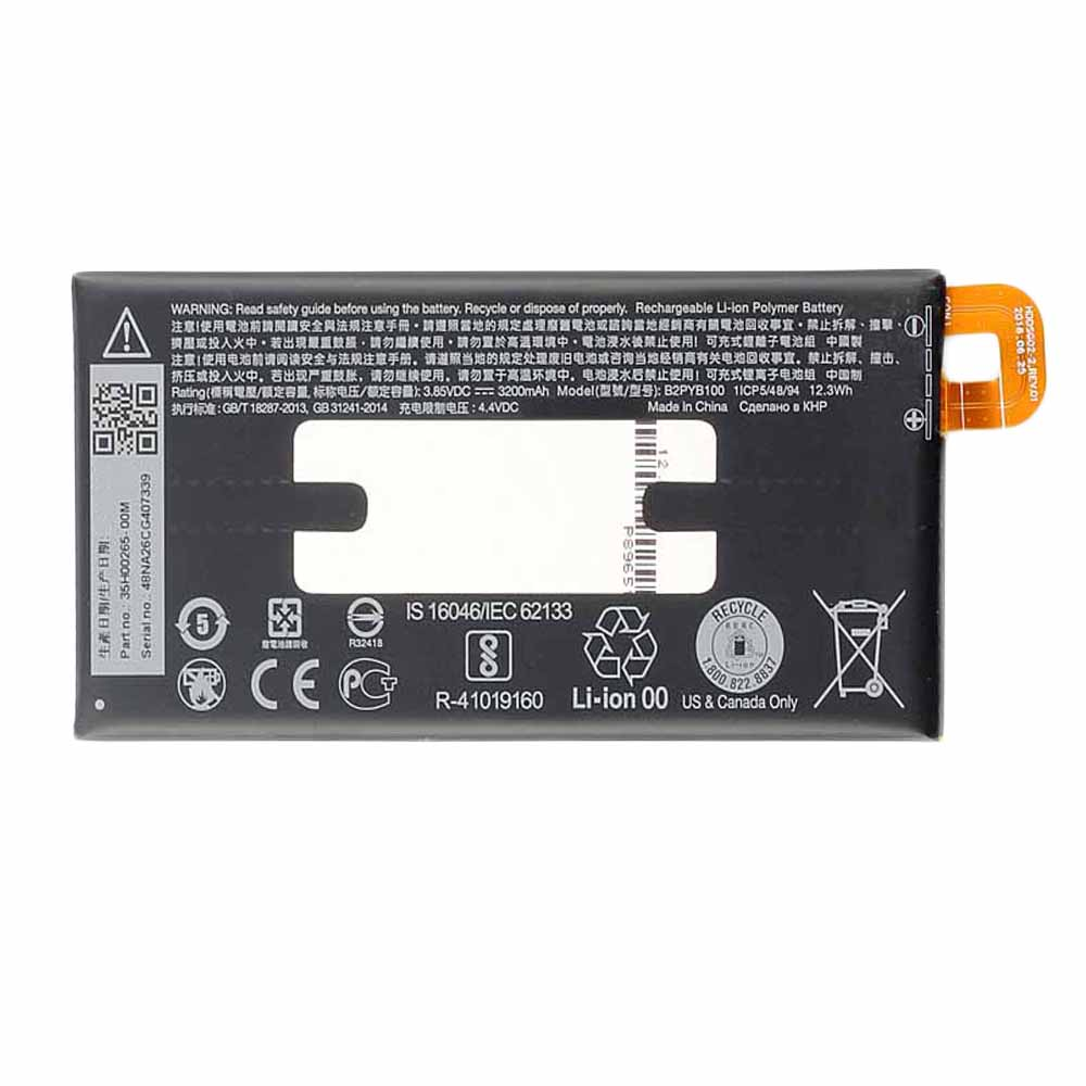 10pcs/lot Phone <font><b>Battery</b></font> B2PYB100 For <font><b>HTC</b></font> <font><b>10</b></font> Bolt <font><b>Evo</b></font> M10f M11 3200mAh <font><b>battery</b></font> image