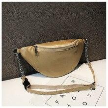 QIUYIN  Female Travel Handbag Shoulder Crossbody Bag for Women Wallet Belt Waist Bag Women Sequins Fanny Pack Chain Messager