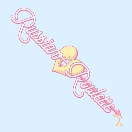 RED VELVET 3RD MINI ALBUM - RUSSIAN ROULETTE Release date 2016.09.08 bigbang 2012 bigbang live concert alive tour in seoul release date 2013 01 10 kpop