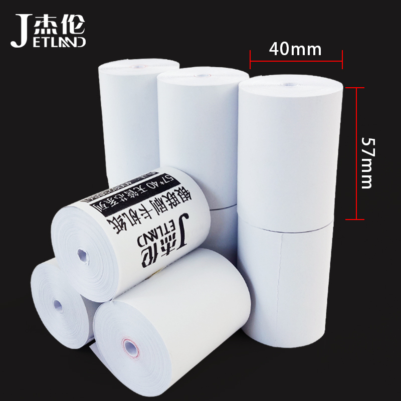 Jetland Thermal Paper 57 Mm X 40 Mm Coreless Mini Receipt Paper, 6 Rolls