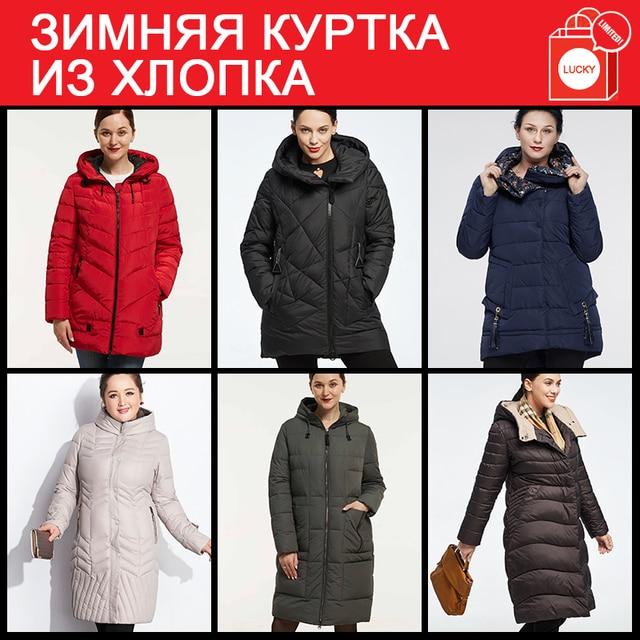 Astrid 2021 Lucky Bag Surprise women spring jacket women coat spring hotsale Winter Down Jacket parkas Clearance 5