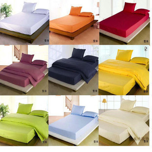 Free Shipping Solid Color Bed Fitted Sheet 200*150cm(QUEEN SIZE) Mattress  Cover