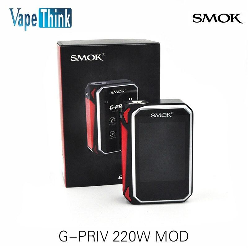 100 original smok g priv 220w touch screen kit with gpriv. Black Bedroom Furniture Sets. Home Design Ideas