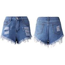 Womens Hot shorts Fashion Vintage Tassel High Waisted Short Jeans Punk Sexy Woman Denim Shorts