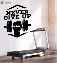 YOYOYU Wall Decal Gym Logo Sticker Fitness Quotes Never Give Up Vinyl Art Decor Man Sports Pattern Removable Mural DIYSY863