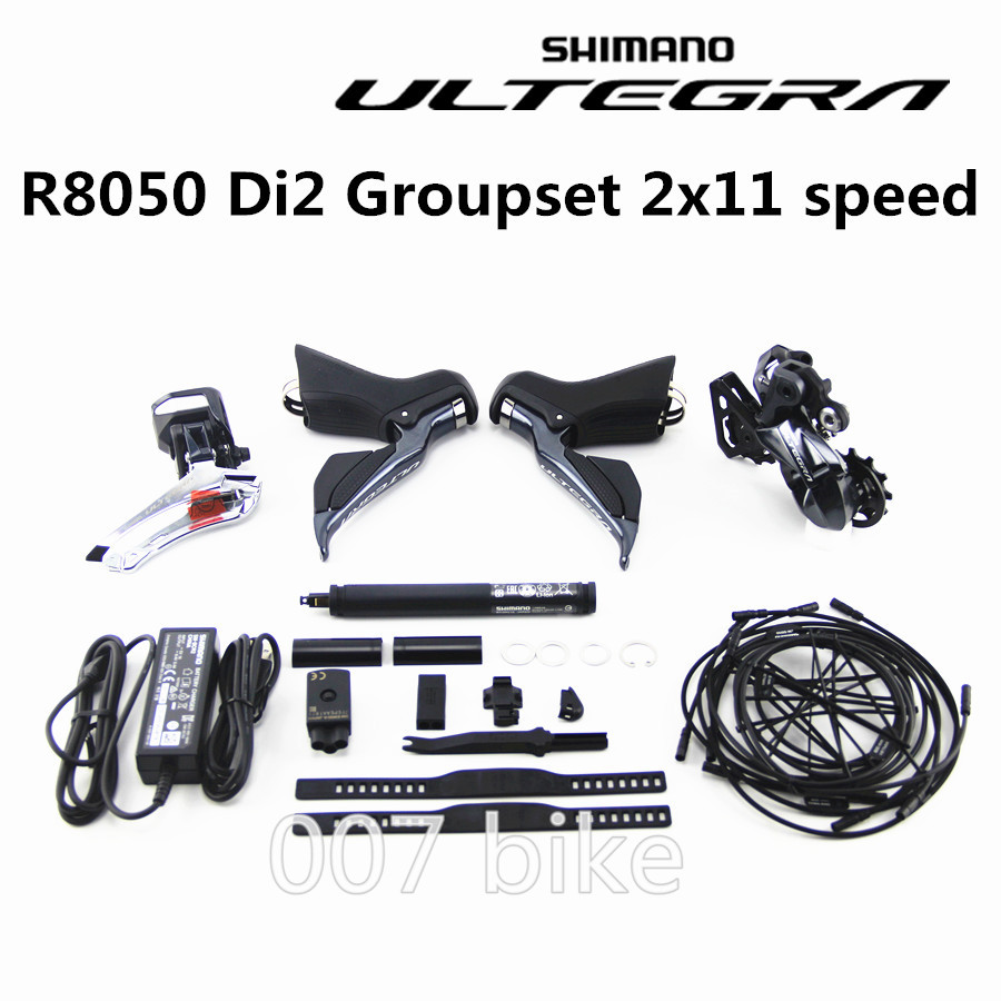 Groupe SHIMANO ULTEGRA R8050 Di2 R8050 dérailleurs vélo de route ST + FD + RD levier de manette de vitesse de dérailleur avant et arrière