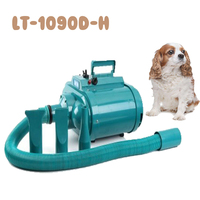 1pc LT1090D H Double Motors 220V Innovative Superpower Grooming Pet Dog Hair Dryer Pet Dog/Cat Water Blowing Machine
