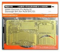KNL HOBBY Vogager Model PEA175 4 tanker B / C / D-type turret debris tank upgrade metal etching parts
