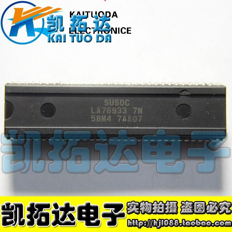 Si Tai SH LA76933 7N 58M4 integrated circuit