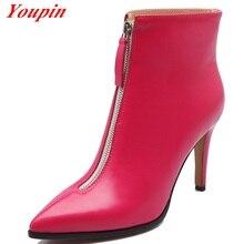 Duantong pumps women's shoes 2015 Latest autumn winter fashion forward zipper boots Fashion ankle boots Duantong fine with woman