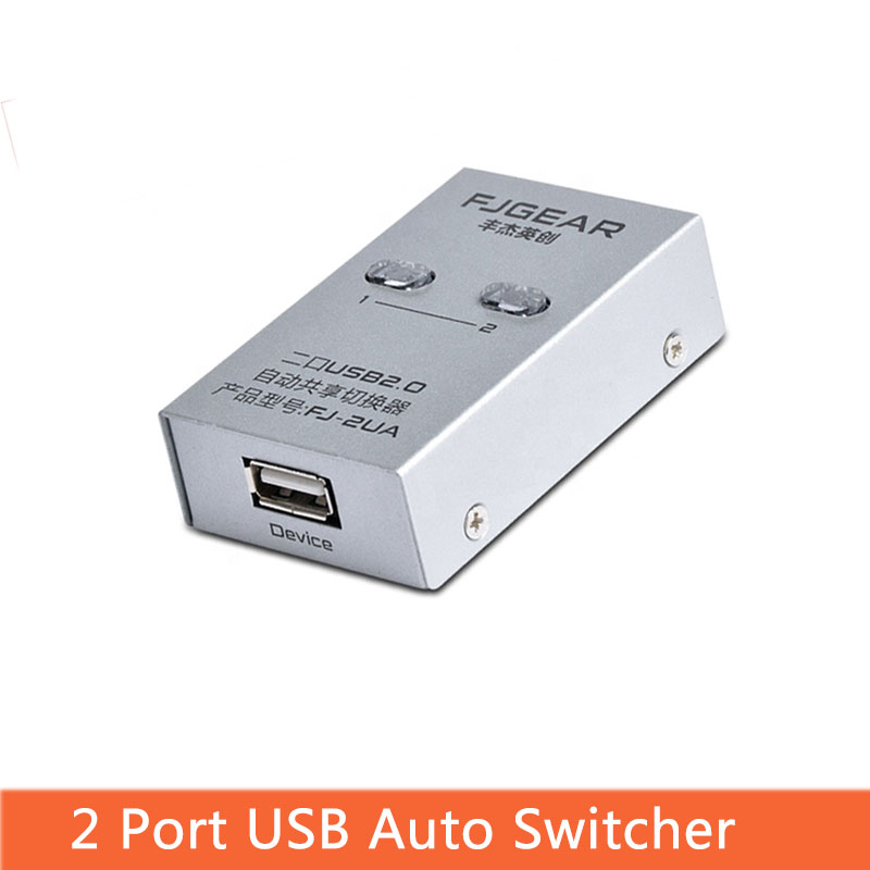 2 Port USB Switch Selector Auto Printer Switch Sharer 2 In 1 Out Two Computers Share One USB Printer Device FJ-2UA