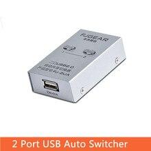 2-портовый USB-коммутатор. Автоматическое разделение «два в один». Два компьютера совместно