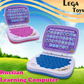 Русский Язык Обучения Машина Игрушки Компьютер Русский Алфавит Произношение Обучения Обучающие Игрушки для Детей Kid Laptop
