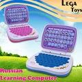Brinquedo Máquina de Aprendizagem da Língua russa Computador Russo Alfabeto Pronúncia Aprendizagem Brinquedos Educativos para Crianças Kid Laptop