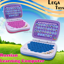Russian Language Learning Machine Toy Computer Russian Alphabet Pronunciation Learning Educational Toys for Children Kid Laptop