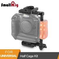 SmallRig QR VersaFrame половина клетке со встроенным Manfrotto qr пластина для Canon Nikon DSLR камер 2062