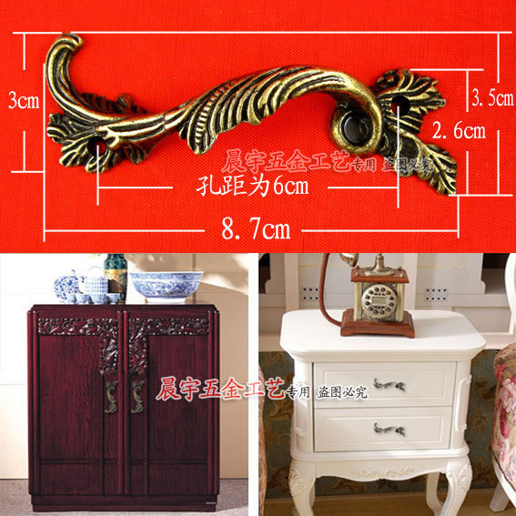 Auspicious Phoenix Classical European Handle Antique furniture drawer  wardrobe door handle hidden Wholesale-in Cabinet Pulls from Home  Improvement on ... - Auspicious Phoenix Classical European Handle Antique Furniture
