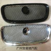 For Jaguar xf XF 2008 2016 Car styling ABS Front Grill Cover Trim Auto Replacement Parts 1PC
