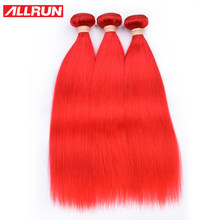 ALLRUN Brazilian Human Hair Weave Bundles Colorful Straight Bundles Dark Red Dyed Remy Hair Extensions 1/3/4 Bundles Deal(China)