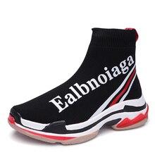 f943ca4c3cc Lovers Running Shoes High-top Boots Elastic Men s Vintage Triple S Slip-on  Graffiti