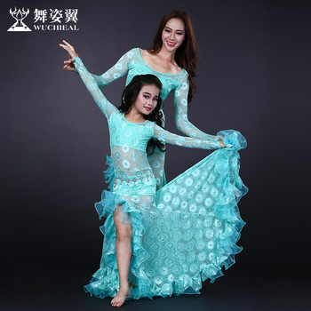 2018 New Bellydance For Oriental Dance Costumes Wuchieal Brand Woman Belly Costume Dress Performance For Adult And Kid 2623