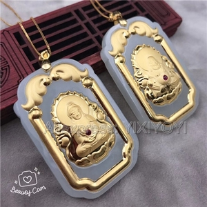 Image 3 - Natural White Hetian Jade + 18K Solid Gold Inlaid GuanYin Buddha Lucky Amulet Pendant + Free Necklace Fine Jewelry + Certificate