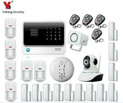 Yobang Security- APP Controlled GSM WIFI Alarm System Wireless Security Smart GPRS Home RFID Alarm with Surveillance IP Camera