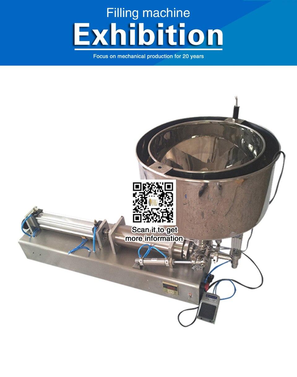 hot filling machine 2