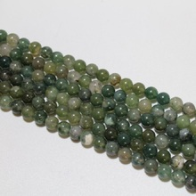 Baihande Natural Moss Agate Onyx Stone 4 6 8 10 12mm Round Green Gemstone Loose Beads For Necklace Bracelet DIY Jewelry Making natural green blue fire agate for jewelry making necklace round loose stone beads gemstone 6 8 10mm diy bracelet necklace