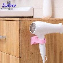 Dofaso wall mount hair dryer rack Bathroom Hanger Drill-free Shelf Multi-functional Wall-mounted Receiving Frame holder