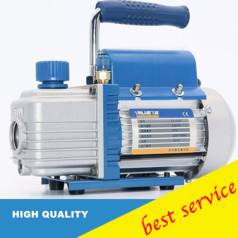 FY-1H-N Mini Portable Air Vacuum Pump 2PA Ultimate Vacuum For Laminating Machine And LCD Screen Separator