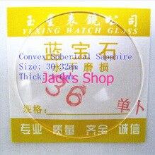 Envío gratis 1 unid convexo Sapphire 1 mm de espesor 30 – 32 mm selecto tamaño