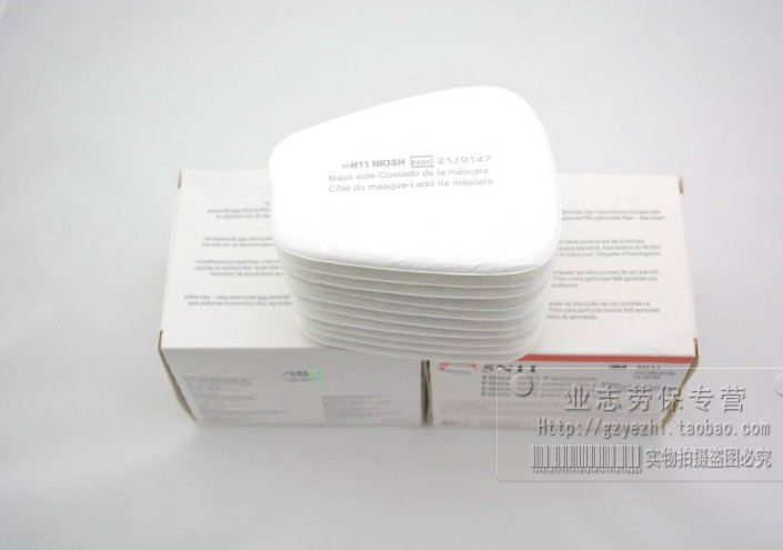 5n11 Paper Respirators Filter Mask Cotton N95