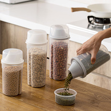 Jars Cookie-Canister Jarra Snacks-Box Storage-Tank Food-Container Spices Coffee Candy