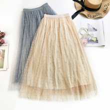 AcFirst Spring Khaki New Blue Women Skirts High Waist Pleated Ankle Length Sexy Long Mesh Clothing Empire Plus Size