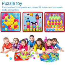 Kids 3D Puzzles Toy Colorful Buttons Assembling Mushrooms Nails Kit Baby Mosaic Composite Picture Board Educational