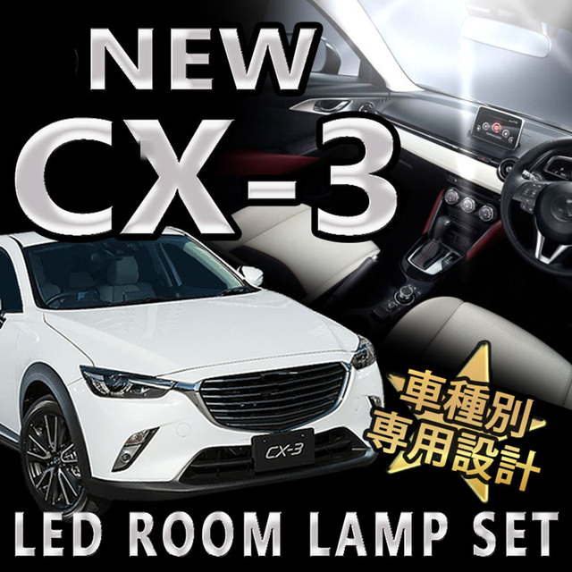 Tcart X Error Free White Interior LED Light Package Kit For - Car sign with namesonline get cheap d led sign aliexpresscom alibaba group