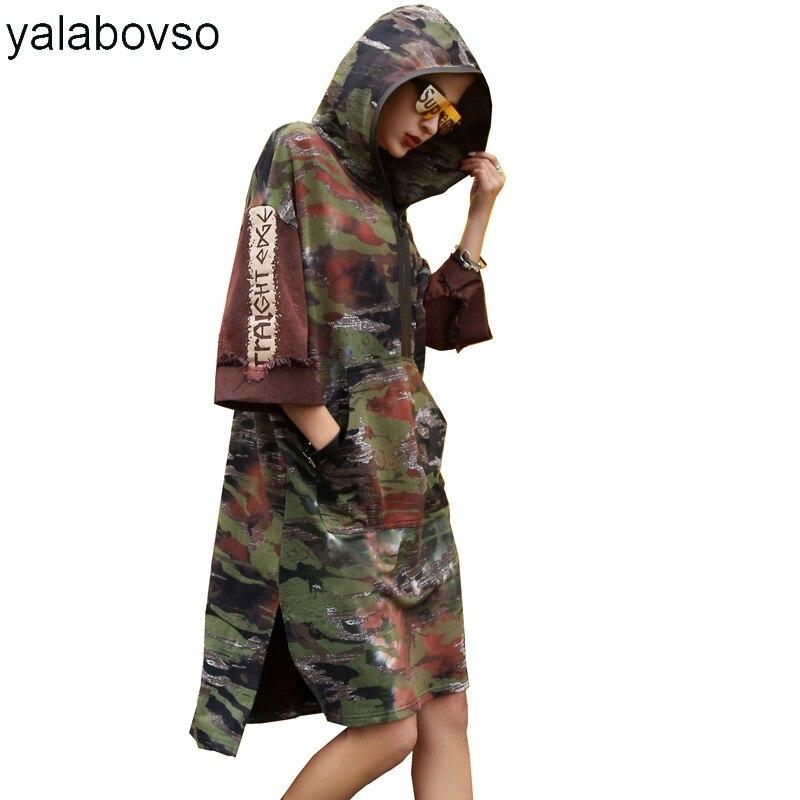 Мода Хип-хоп свободные с боковыми Unedge камуфляж толстовки платье панк пуловеры весной с капюшоном на молнии длинные толстовки A031-5805 Z15