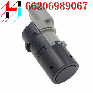 Car Electronics Parking Sensors 2019 Latest Design 66206989067 New Parking Pdc Sensor For X3 X5 X6 E39 E46 E53 E60 E61 E65 E66 E67 X5 X3 6989067 Non-Ironing