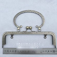 20cm big size bronze color vintage pattern women metal bag clasp purse frame with handle 3pcs/lot