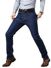 4a40a7329f Vomint Vier Jahreszeiten stil Männer Casual Jeans Dünne Gerade Elastizität  Dünne Jeans Neue Mode Lose Taille Lange Hosen Großen .