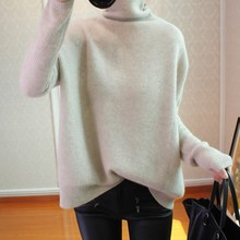 BELIARST  High Collar Thick Cashmere Sweater Women 18 Autumn and Winter Loose Pullover Sweater Large Size Knit Bottoming shirt цена и фото