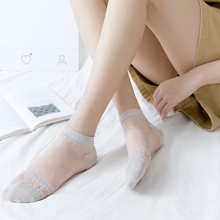transparent socks womens thin section short glass silk crystal summer ultra-thin