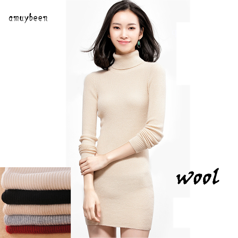 Sweater Dress Long Wool Autumn Winter 2017 Knitted Plus Size Pullover Turtleneck Thickening High Quality Bodycon Women Dresses