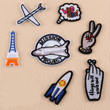 The Planet And Finger Badge Repair Patch Embroidered Iron On Patches For Clothing Close Shoes Bags Badges Embroidery