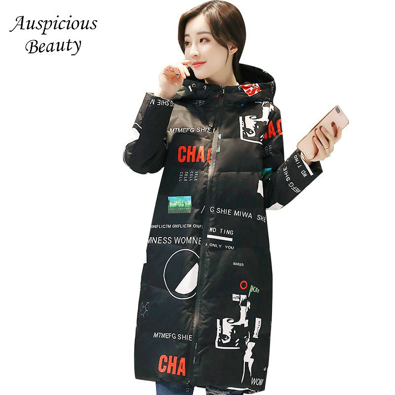 2017 New Brand Women Winter Fashion Printed High Collar Down Jacket Female Womens Long Sleeve Winter Warm Coat Outerwear SUN180