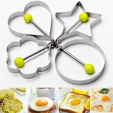 OUSSIRRO 4Pcs/set Stainless Steel Omelette Egg Frying Mold Love Flower Round Star Molds cozinha criativa egg cooker New